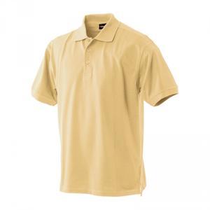 Polokošile pánská, beige | XL