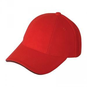 Čepice kšiltovka, red/black