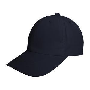 Čepice sportovní kšiltovka 7 barev, black