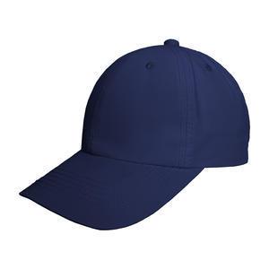 Čepice kšiltovka, light-navy